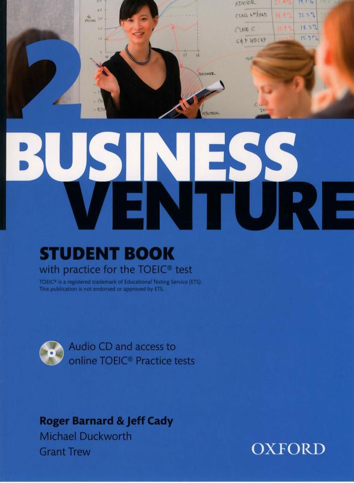 オンライン英会話のe英会話 Business Venture2
