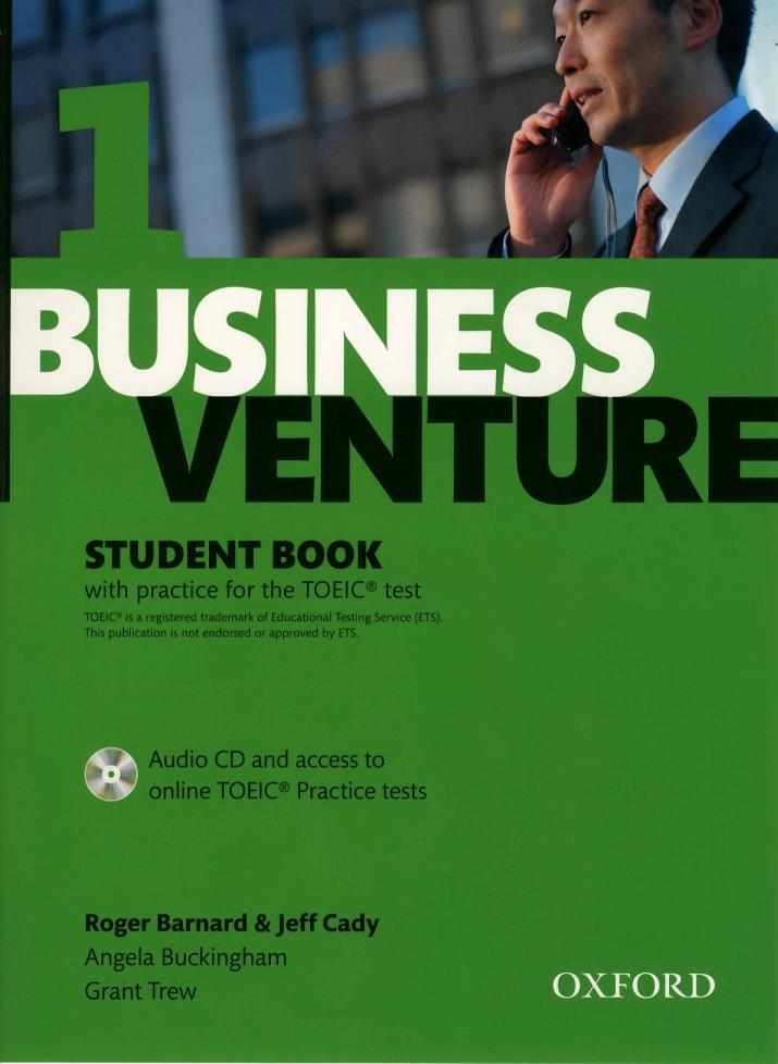 オンライン英会話のe英会話 Business Venture 1