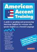 オンライン英会話のe英会話 American Accent Training
